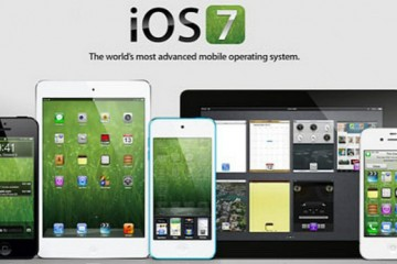 Apple iOS 7 implementará la funcionalidad